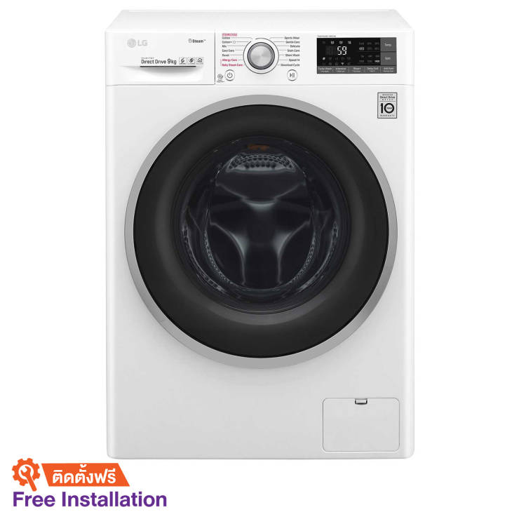 Front Load Washing Machine (9 kg) FC1409S3W ABWPGST+Stand