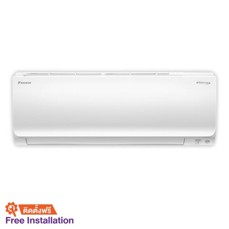 Air Conditioning (17,700 BTU, Inverter) FTKM18SV2S+Pipe
