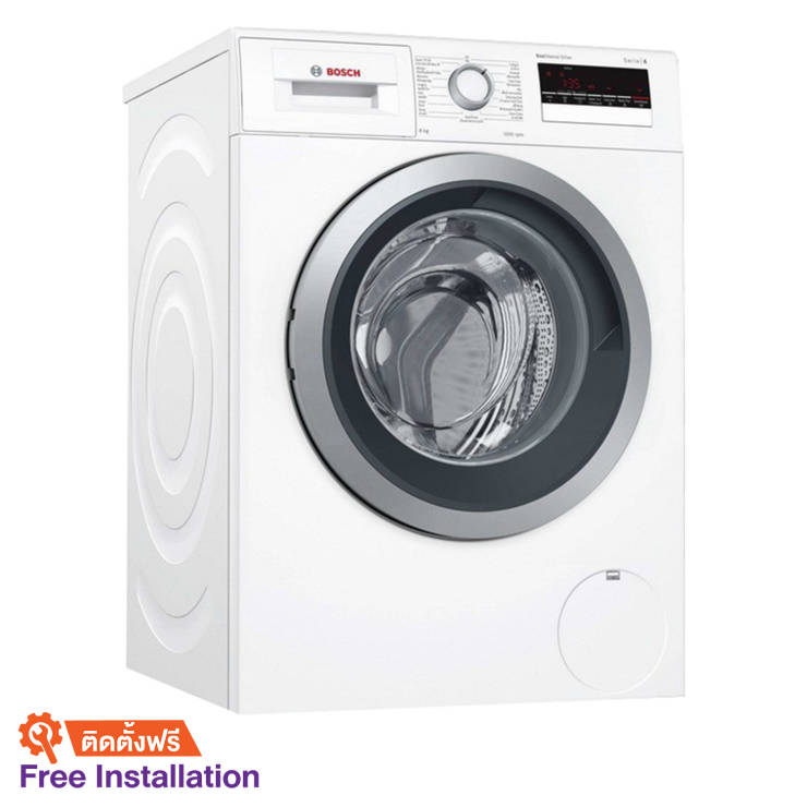 Front Load Washing Machine (8 kg) WAT24261TH+Stand