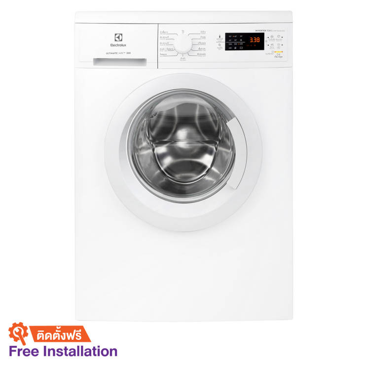 Front Load Washing Machine (7 5 kg) EWF7525DGWA+ Stand