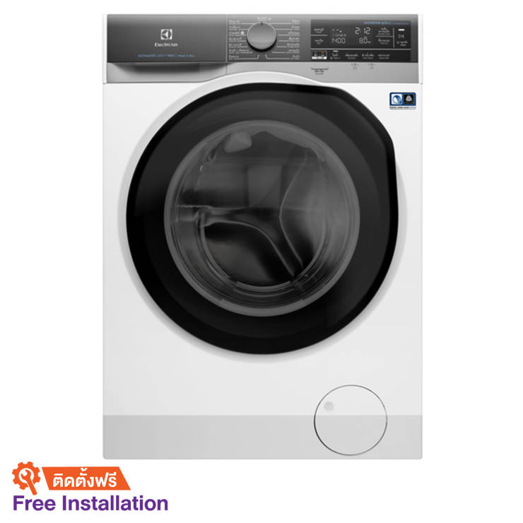 5 kg washing machine