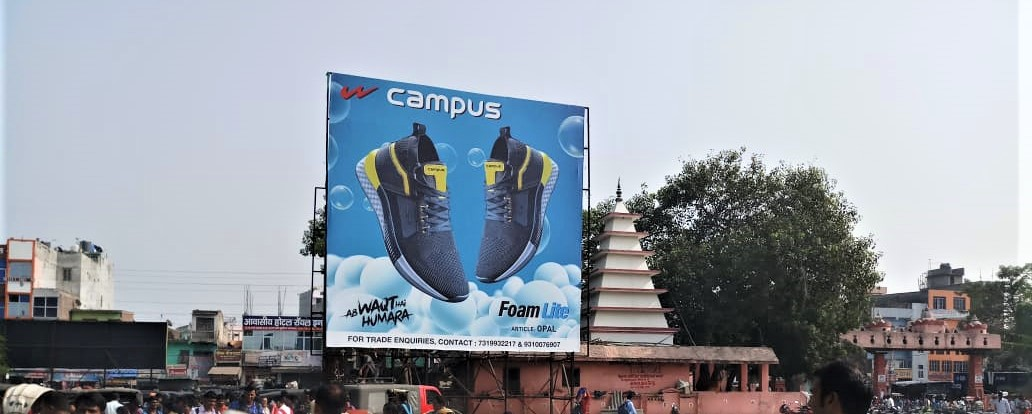 OOH Campaign for Campus Shoes by Century Media