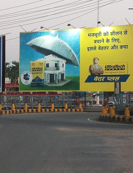 About Century Media OOH, India