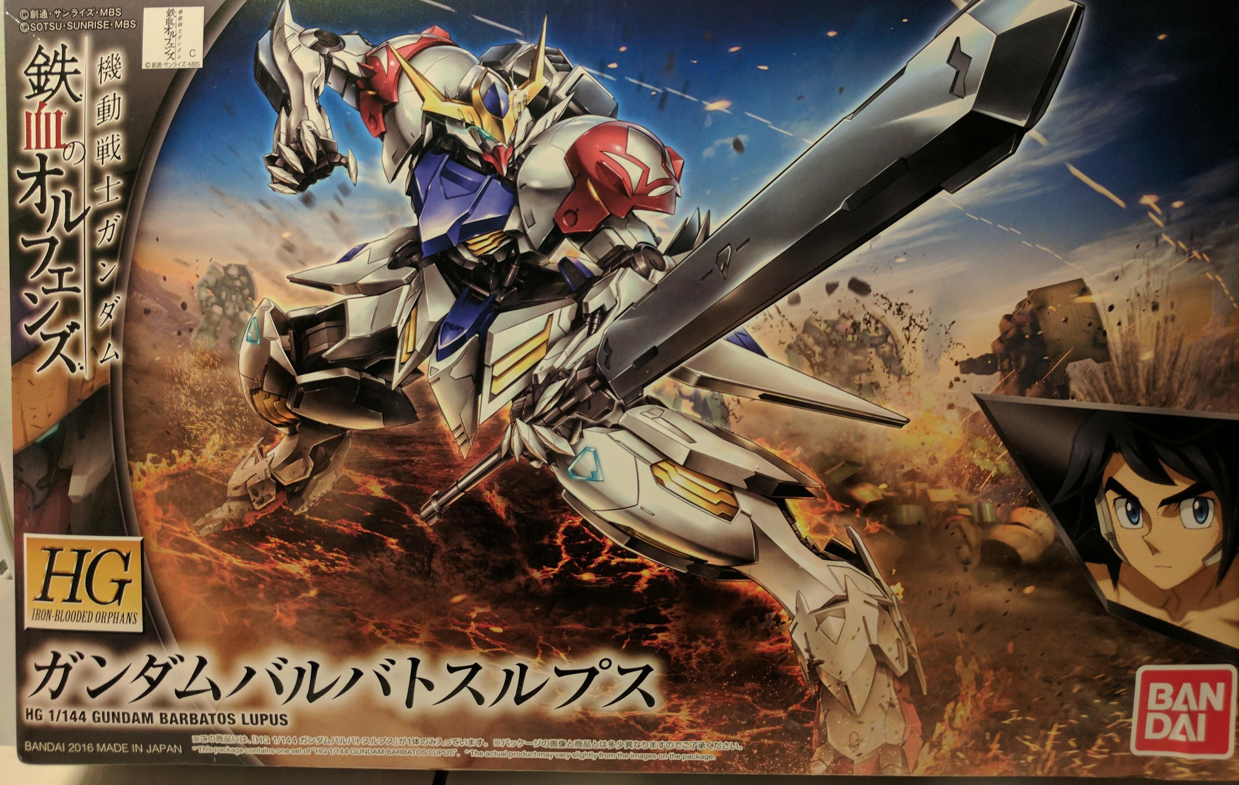 My Second Gundam Model Build - Barbatos Lupus