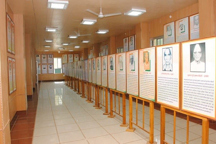 Rajasthan State Archive Gallery