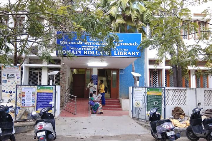 Romain Rolland Library Mahe