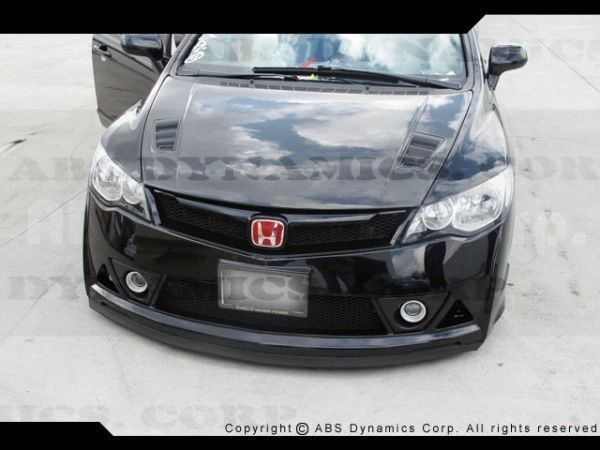 Replica JDM Honda Civic Mugen RR Front End Conversion: 06-11 Honda Civic Sedan