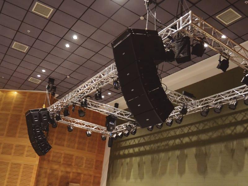 Light-up proyecto SALA SCD PLAZA EGAÑA