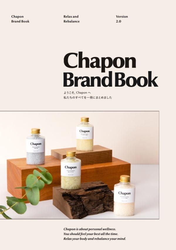 Chapon Brand Book