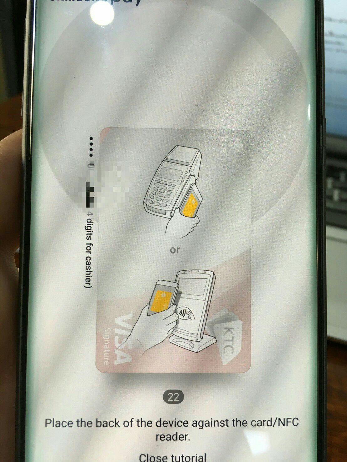 พอ Slide ขึ้นมาระบบจะสแกนรายนิ้วมือ จากนั้นแสดงวิธีการใช้งานคร่าวๆ