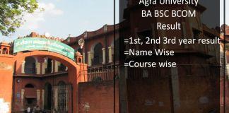 Agra University BA BSC BCOM Result - DBRAU 1st-2nd-3rd Year Results