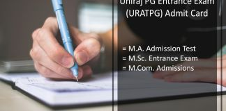 Kerala University Second Allotment Result- Degree 2nd Allotment List