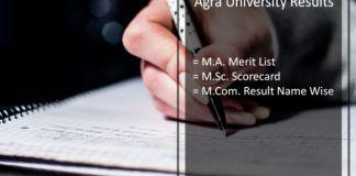 Agra University (DBRAU) Result 2017- B R Ambedkar MA MSC MCOM Results