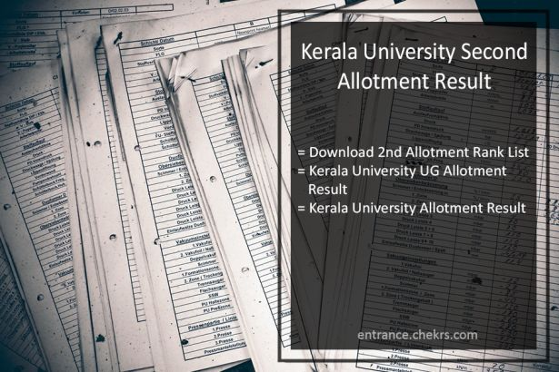 Kerala University Second Allotment 2017 Result- Degree 2nd Allotment List