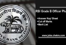 RBI Grade B Officer Answer Key- Download 18th June Phase 1 Exam Answer Sheet