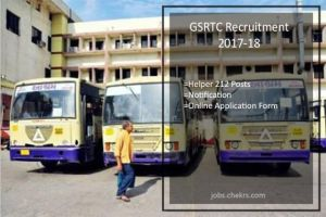 GSRTC Recruitment Helper 212 Posts Notification