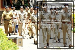 MPPEB Recruitment Vyapam Constable 14283 Posts- Apply Online
