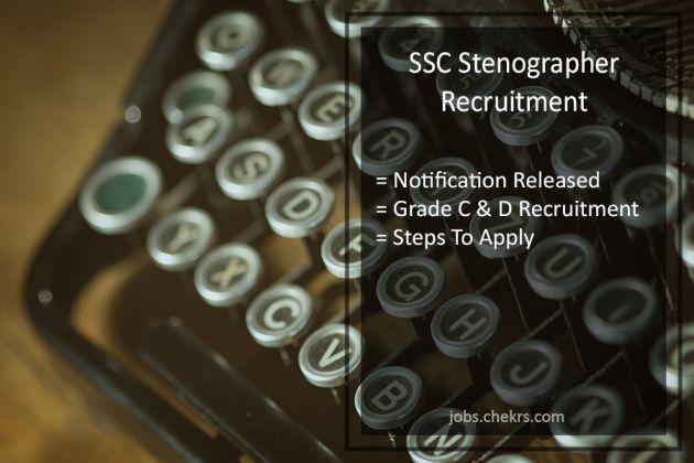 SSC Stenographer Recruitment 2021