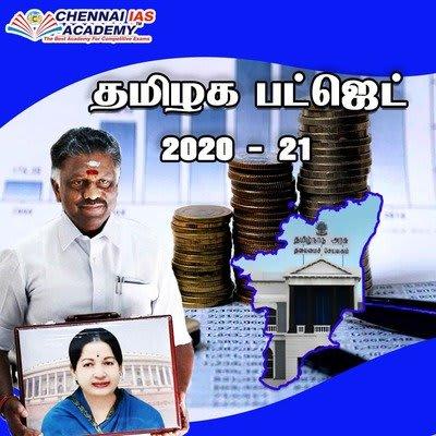 tamilnadu-budget-2020-2021