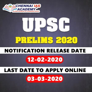 upsc notification 2020
