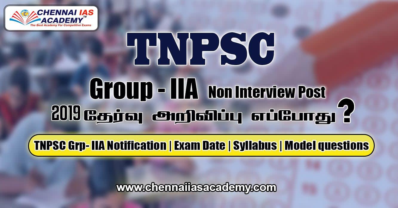 tnpsc-group-2a-notification-2019-tamil-pdf