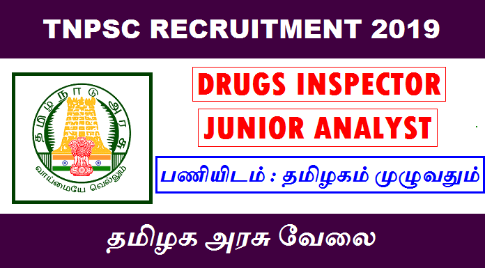 TNPSC Notification 2019 – Apply for Drugs Inspector & Junior Analyst Jobs - Total Vacancy- 49