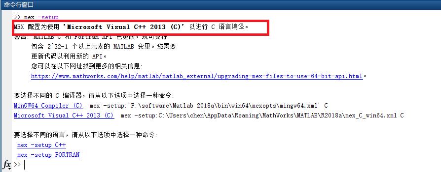Widows下Faster R-CNN的MATALB配置(CPU) - weixin_33868027的