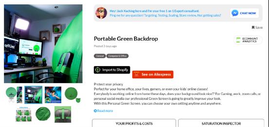portable_green_backdrop