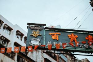 Hong Kong und China Wimpeln vor einem Restaurant.