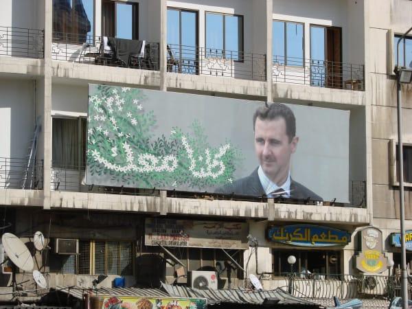 Typical propaganda poster featuring Syrian president Bashar al-Assad