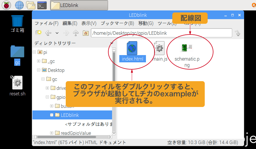 example-files