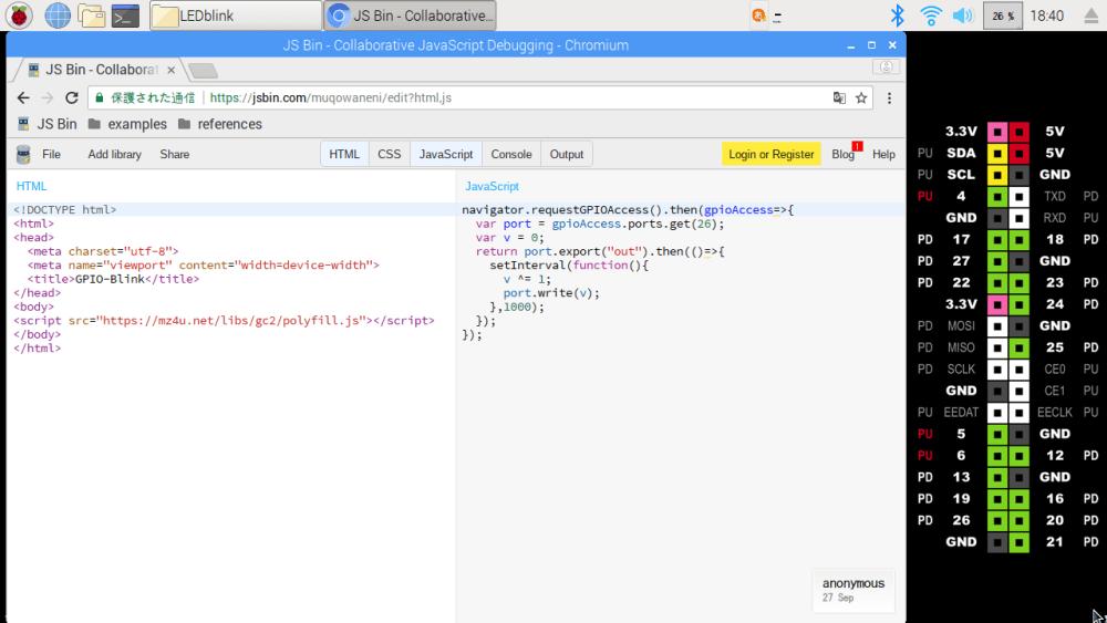 JS BinでのLチカexample画面