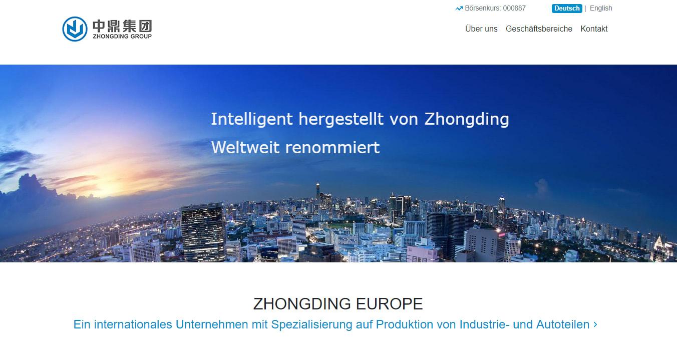 Inbound-Marketing Beispiele Zhonding