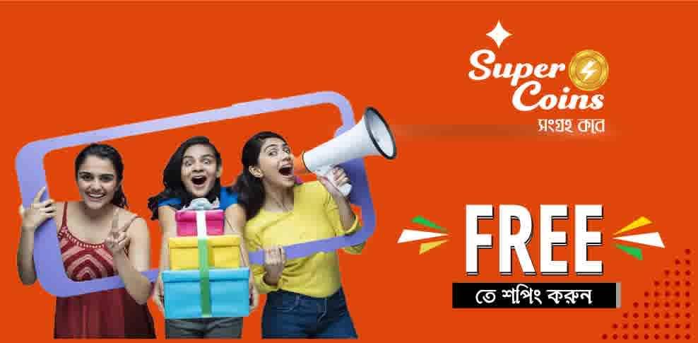 Super-Cash-Free-Shopping-Ba