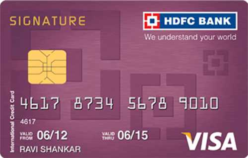 HDFC Bank Visa Signature Credit Card