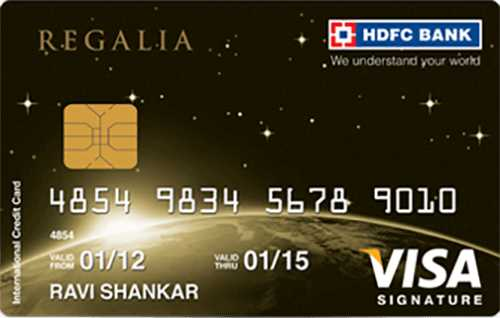 HDFC Bank Regalia Credit Card