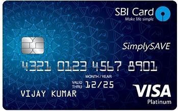 SimplySAVE SBI Card