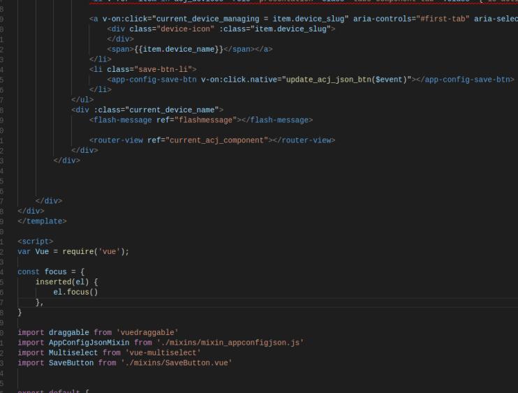 Visual Studio Code Vue