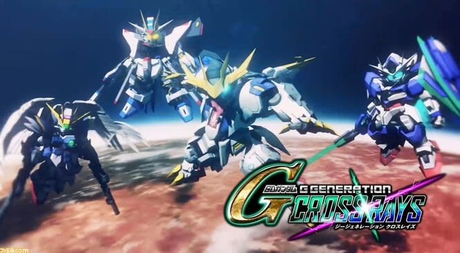SD Gundam G Generation Cross Rays Juga Tuju PC
