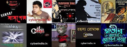 bengali-audio-story-poster
