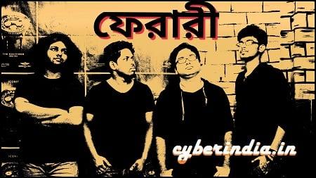 Ferari Bengali Band Poster