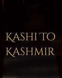 Kashi To Kashmir Movie Rating | Critics Review | CineBee App
