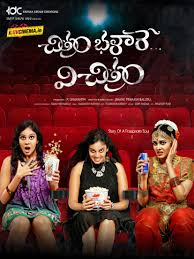 Chitram Bhalare Vichitram poster