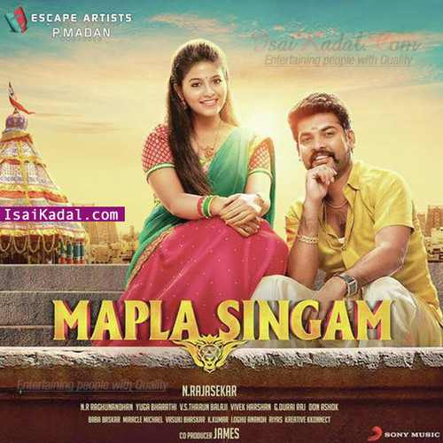 Mapla Singam poster