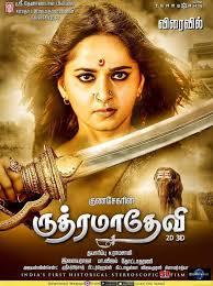 Rudramadevi poster