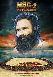 MSG 2 - The Messenger poster