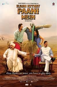 Kaun Kitney Paani Mein poster