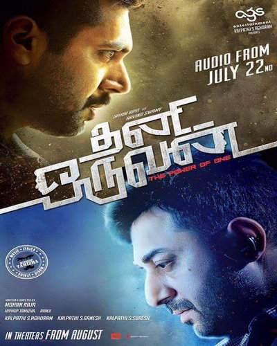 Thani Oruvan poster