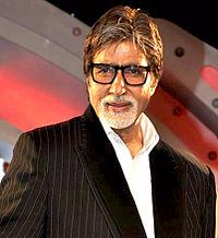 Amitabh Bachchan poster