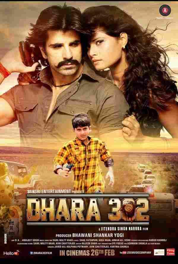 Project Marathwada Movie In Hindi Download
